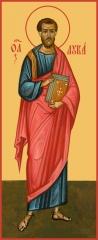 Лука апостол, икона (арт.06072)
