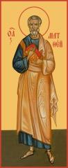 Матфей апостол, икона (арт.06074)