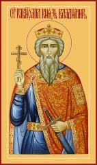 Владимир равноапостольный великий князь, икона (арт.06089)