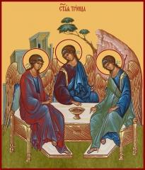 Святая Троица икона (арт.06135)