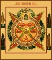 Всевидящее Око икона (арт.06139)