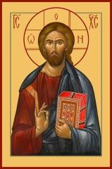 Господь Вседержитель икона (арт.06141)