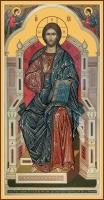 Господь Вседержитель, икона (арт.06145)