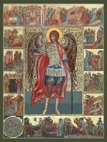 Михаил архангел икона с клеймами (арт.06179)