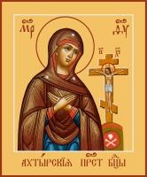 Ахтырская икона Божией Матери (арт.06286)
