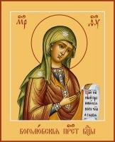 Боголюбская икона Божией Матери (арт.06287)