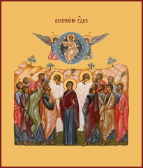Вознесение Господне, икона (арт.00636)