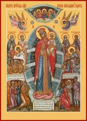 Всех скорбящих Радость икона Божией Матери (арт.06387)