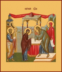Сретение Господне, икона (арт.00642)