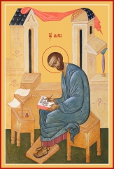Марк апостол, икона (арт.06437)
