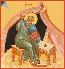 Иоанн Богослов апостол, икона (арт.06450)