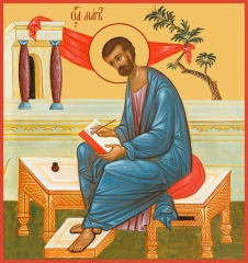 Марк апостол, икона (арт.06452)