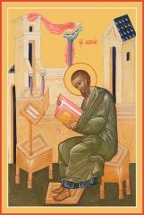 Матфей апостол, икона (арт.06454)