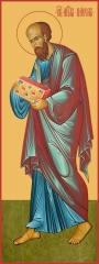 Павел апостол, икона (арт.06482)