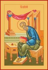 Матфей апостол, икона (арт.06488)