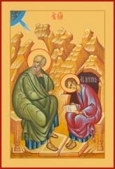 Иоанн Богослов апостол и Прохор апостол, икона (арт.06489)