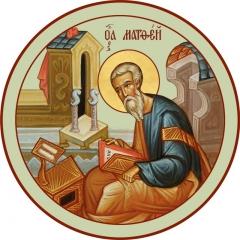 Матфей апостол, икона (арт.06496)