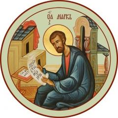 Марк апостол, икона (арт.06498)