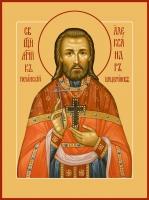 Александр (Цицеронов) священномученик, икона (арт.06554)