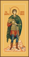 Димитрий Солунский великомученик, икона (арт.06565)