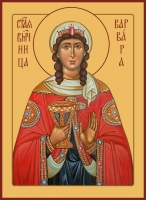 Варвара великомученица, икона (арт.06570)