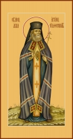 Лука святитель, исповедник, архиепископ Крымский, икона (арт.06586)
