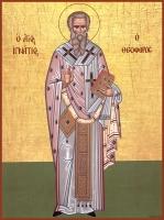 Игнатий Богоносец священномученик, икона  (арт.06588)