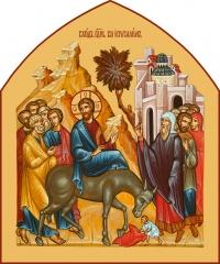 Вход Господень в Иерусалим, икона (арт.06677)