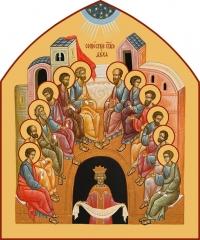Сошествие Святого Духа, икона (арт.06681)