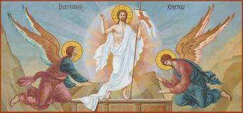 Воскресение Господне, икона (арт.06692)