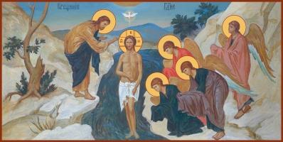 Богоявление Господне, икона   (арт.06693)