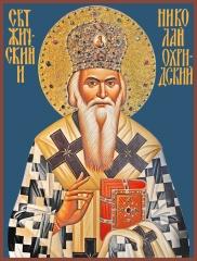 Николай Сербский святитель, икона (арт.06700)