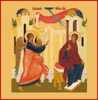 Благовещение Пресвятой Богородицы, икона (арт.00672)