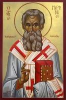 Парфений Лампсакийский, епископ, святитель икона (арт.06743)