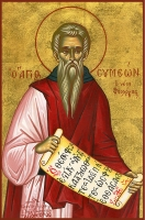 Симеон Новый Богослов преподобный, икона (арт.06820)