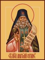 Анатолий Оптинский преподобный, икона (арт.06823)