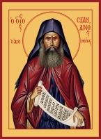 Силуан Афонский преподобный, икона (арт.06842)