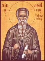 Афанасий Афонский преподобный, икона (арт.06849)