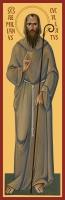 Емилиан Кукуллат преподобный, икона (арт.06872)