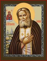 Серафим Саровский преподобный чудотворец, икона (арт.06881)