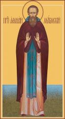 Афанасий Муромский преподобный, икона (арт.06897)