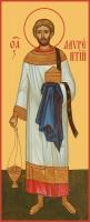 Лаврентий Римский, архидиакон, священномученик, икона (арт.06934)