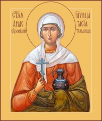Анастасия Узорешительница великомученица, икона (арт.06965)