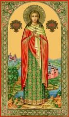 Вера Римская мученица, икона (арт.06986)