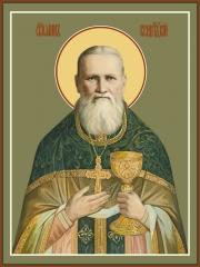 Иоанн Кронштадский праведный чудотворец, икона (арт.06998)