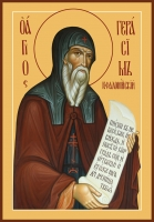 Герасим Кефалонский преподобный, икона (арт.00886)