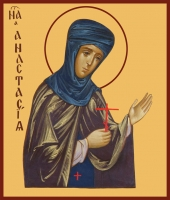 Анастасия Узорешительница великомученица, икона (арт.00930)