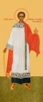 Стефан архидиакон первомученик, икона (арт.00958)