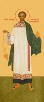Лаврентий Римский, архидиакон, священномученик, икона (арт.00959)